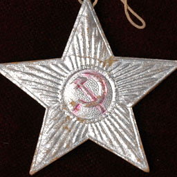 Antique Christmas ornament STAR With HAMMER & SICKLE