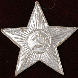 Antique Christmas ornament STAR With HAMMER and SICKLE