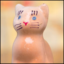Antique glass Christmas ornament CAT