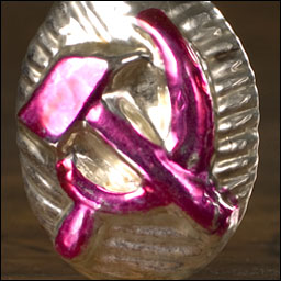Antique Christmas ornament HAMMER & SICKLE