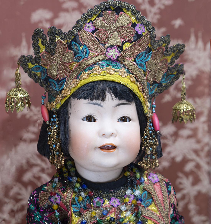 Rare Kerstner Oriental